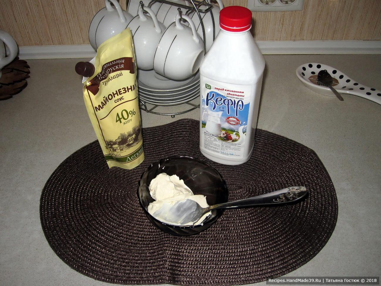 Вот основные продукты, которые понадобятся нам для приготовления настоящего соуса для шаурмы