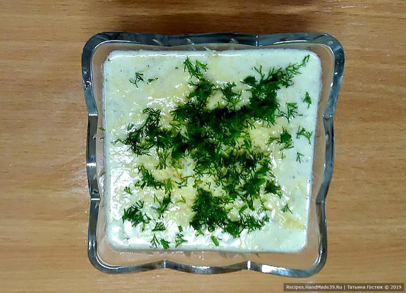 Перед подачей можно измельчить всё с помощью блендера, а можно подавать и так, просто украсив зеленью. Приятного аппетита!