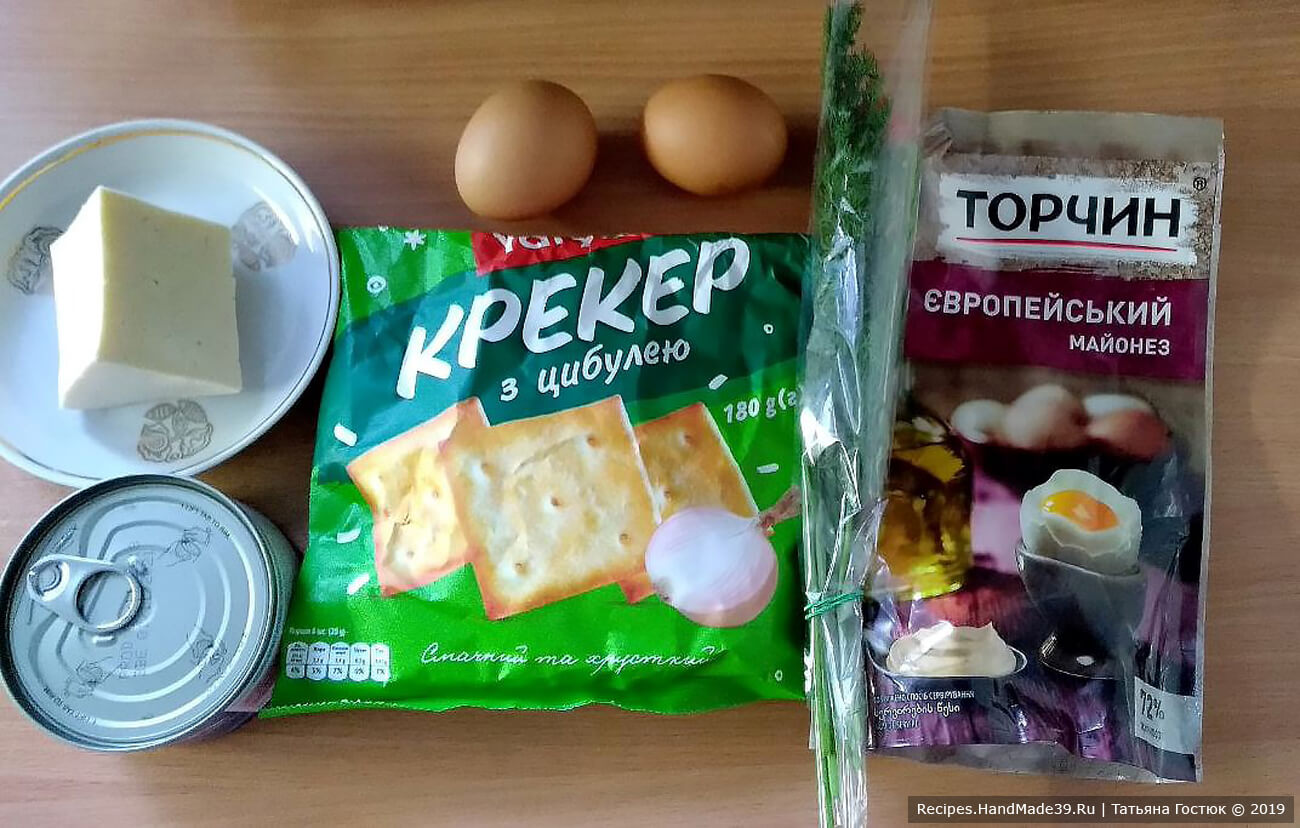 Вот основной набор продуктов, которые понадобятся нам для приготовления закусочного торта-салата: яйца куриные, консервированный тунец, крекеры, твёрдый сыр, зелень, майонез