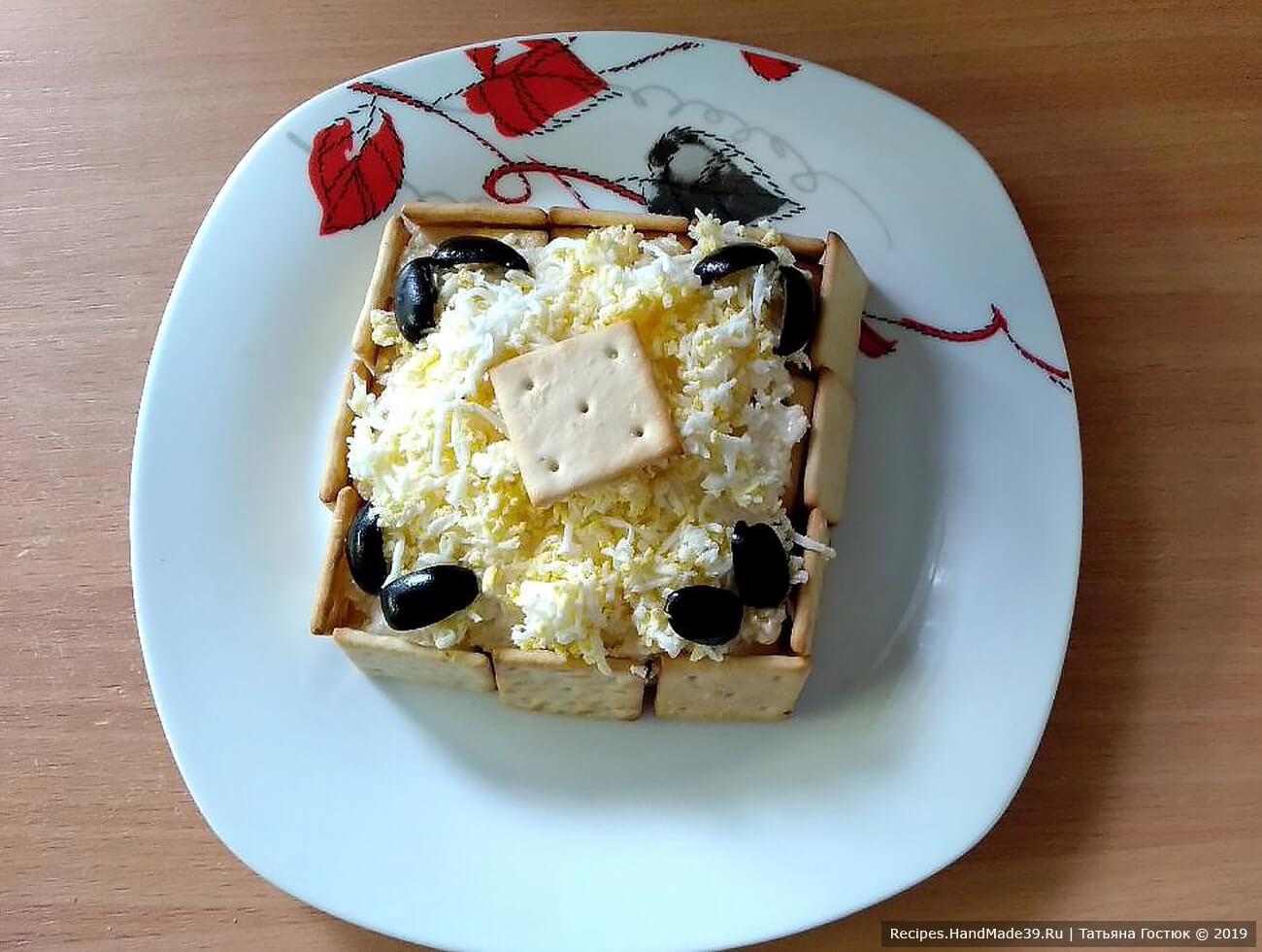 Сверху – вновь крекер и слой сыра. По желанию можно украсить блюдо оливками или маслинами без косточек. Приятного аппетита!