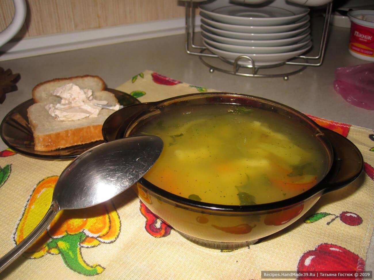Подаём суп горячим