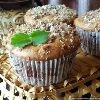 Кексы на кефире с яблоками – пошаговый кулинарный рецепт с фото
