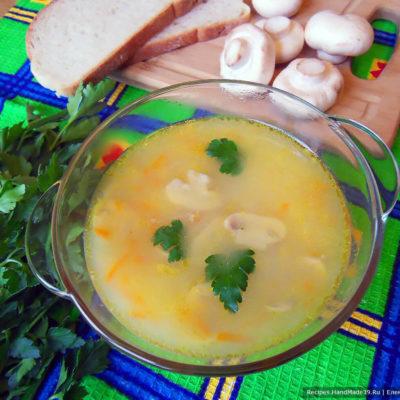 Сырный суп с шампиньонами – пошаговый кулинарный рецепт с фото