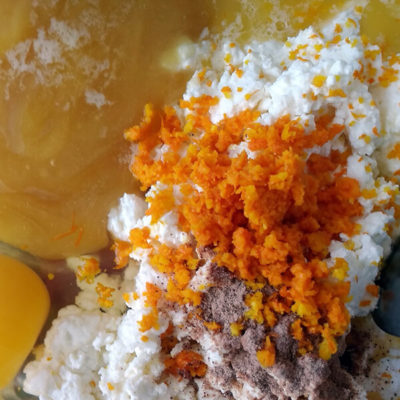 Добавить цедру апельсина