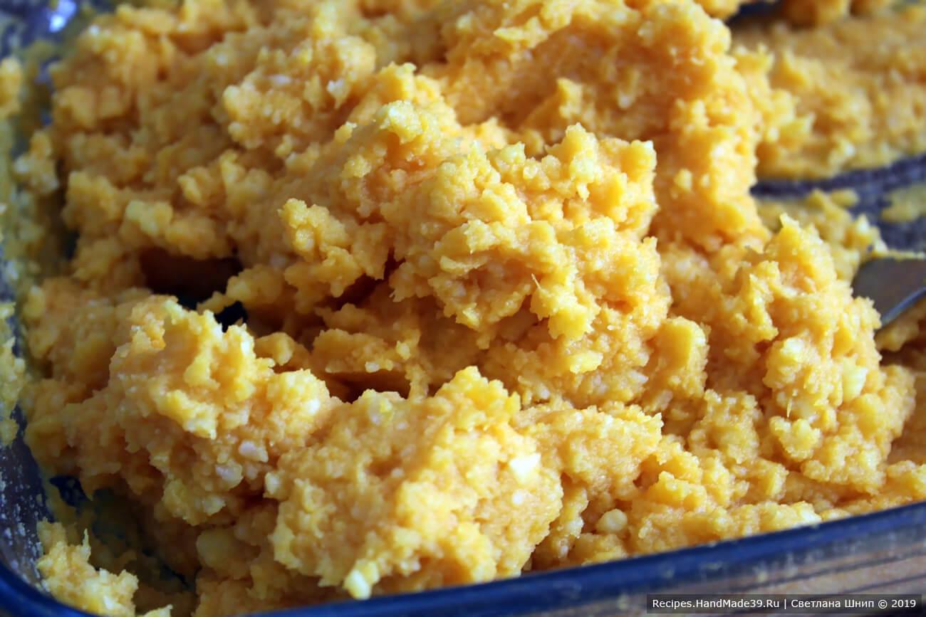Соединить картофельное и тыквенное пюре
