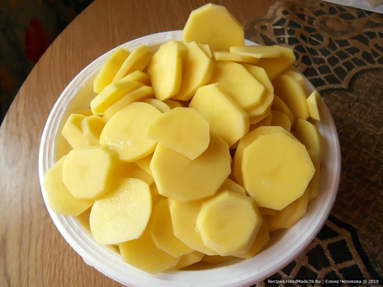 Картофель вымыть, очистить, нарезать тонкими кружочками. Если картофель молодой, его можно нарезать с кожурой, предварительно тщательно вымыв