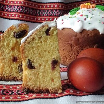 Традиционный пасхальный кулич с изюмом – пошаговый рецепт с фото