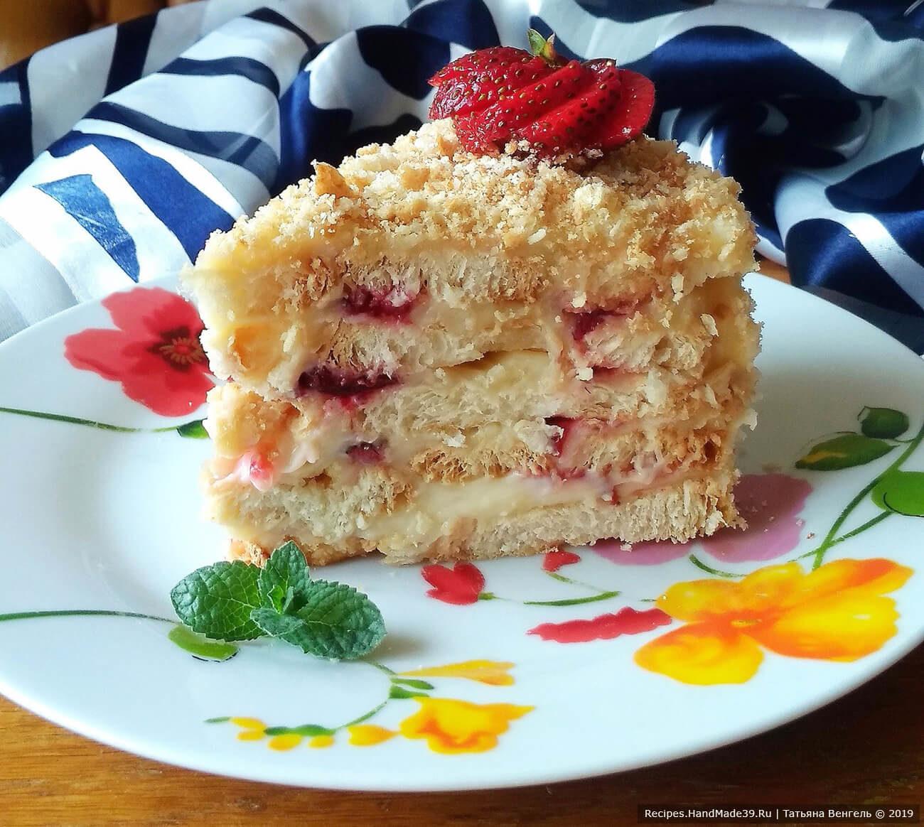Торт «Наполеон» без выпечки из слоёного печенья «Ушки»
