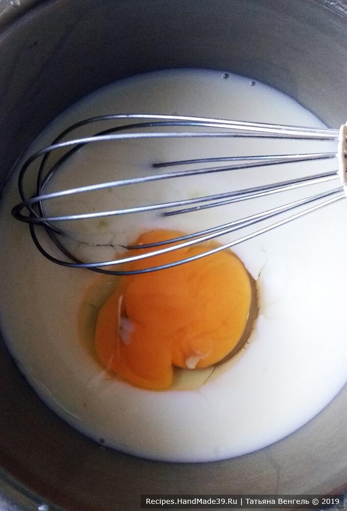 Приготовления крема «Шарлотт»: в кастрюлю вбить яйцо, влить молоко, перемешать