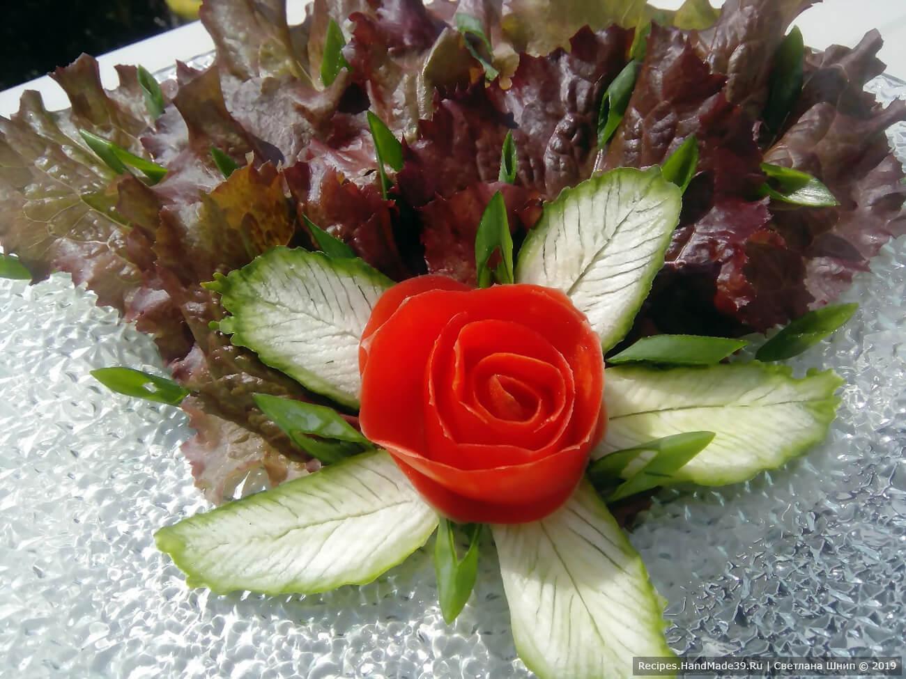 Срезать кожуру с огурца, сделать насечки, имитируя прожилки на листе. Выложить «листья» вокруг «розы», дополнить нарезанными наискосок перьями зелёного лука. Приятного аппетита!