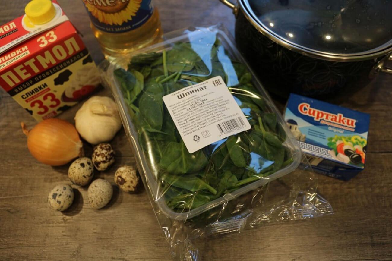 Подготовить все необходимые ингредиенты для приготовления супа