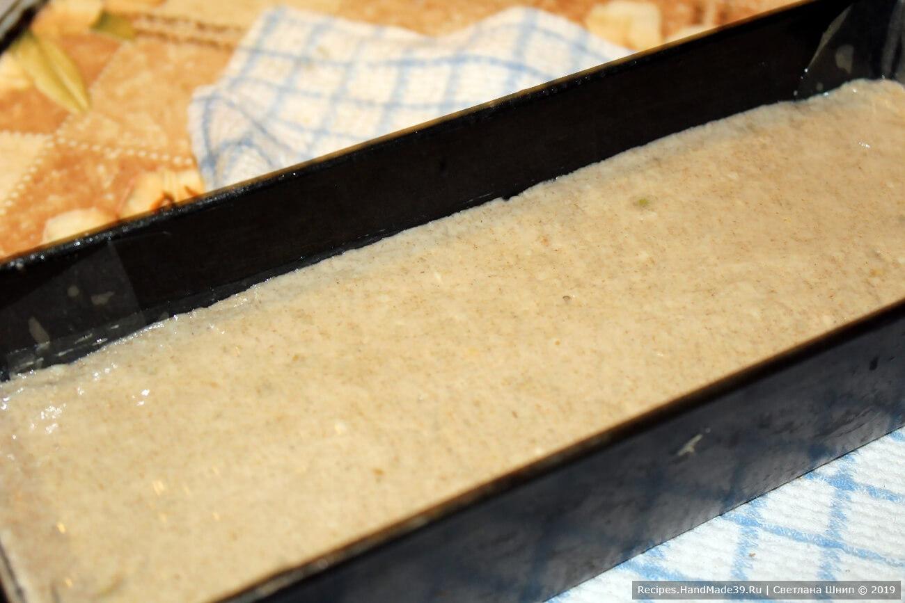 Выложить в форму тесто, поставить на ночь в холодильник