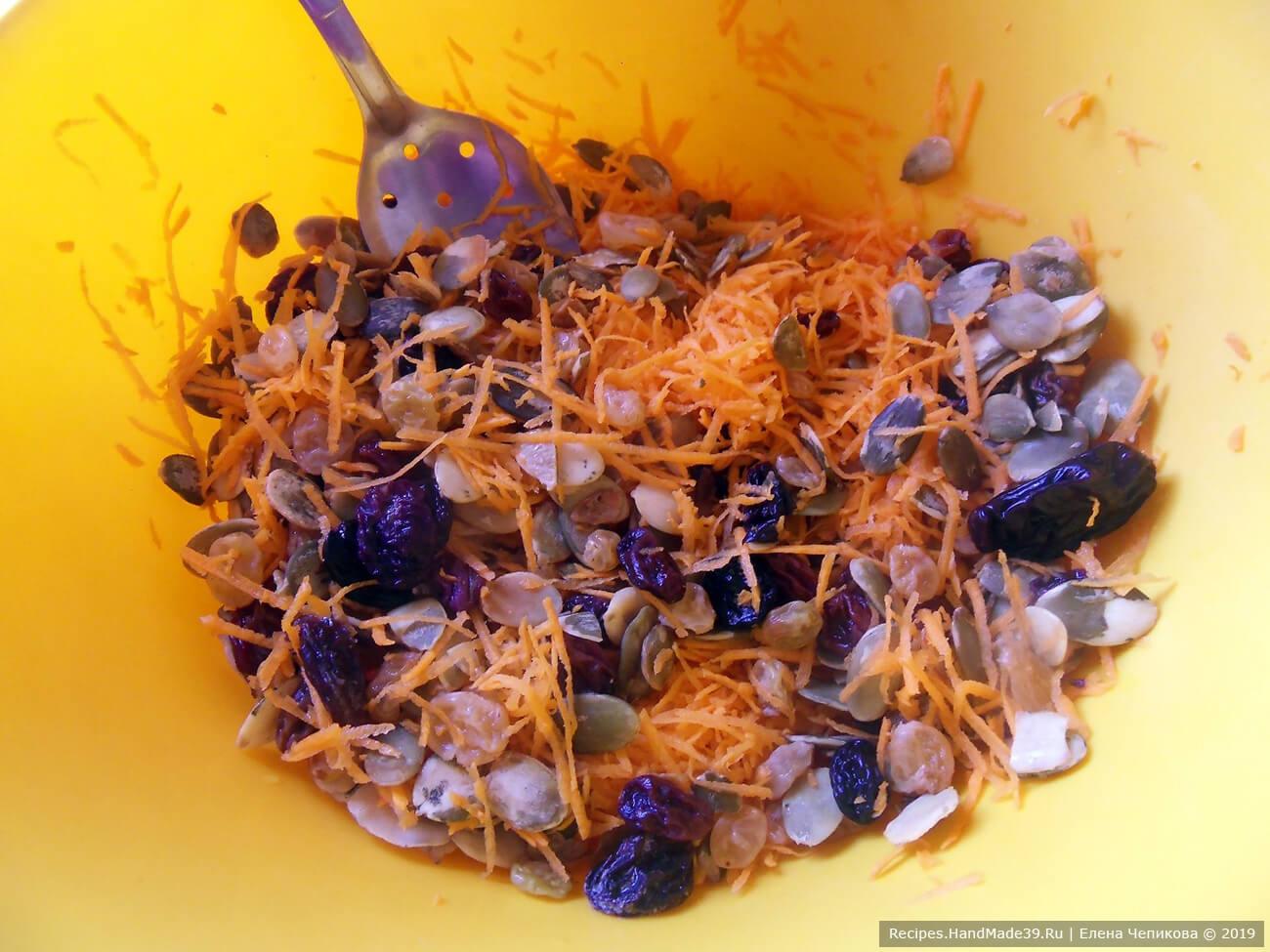 Соединить морковь, изюм, тыквенные семечки и моцареллу
