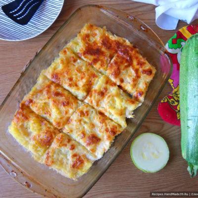 Кабачок, запечённый с сыром и белым соусом