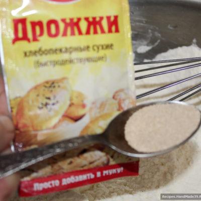 Приготовление теста для трёхцветного хлеба
