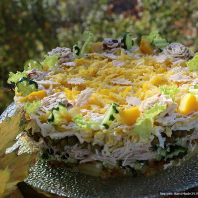 Салат с патиссонами и курицей – пошаговый кулинарный рецепт с фото