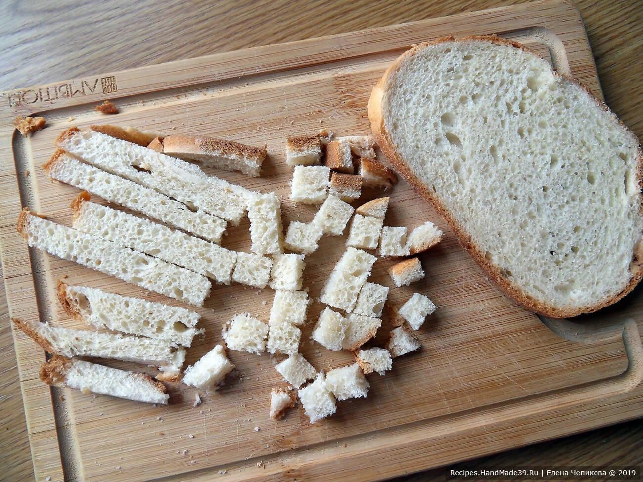 Для приготовления томатного супа «Паппа аль помодоро» нужно: чёрствый хлеб мелко нарезать