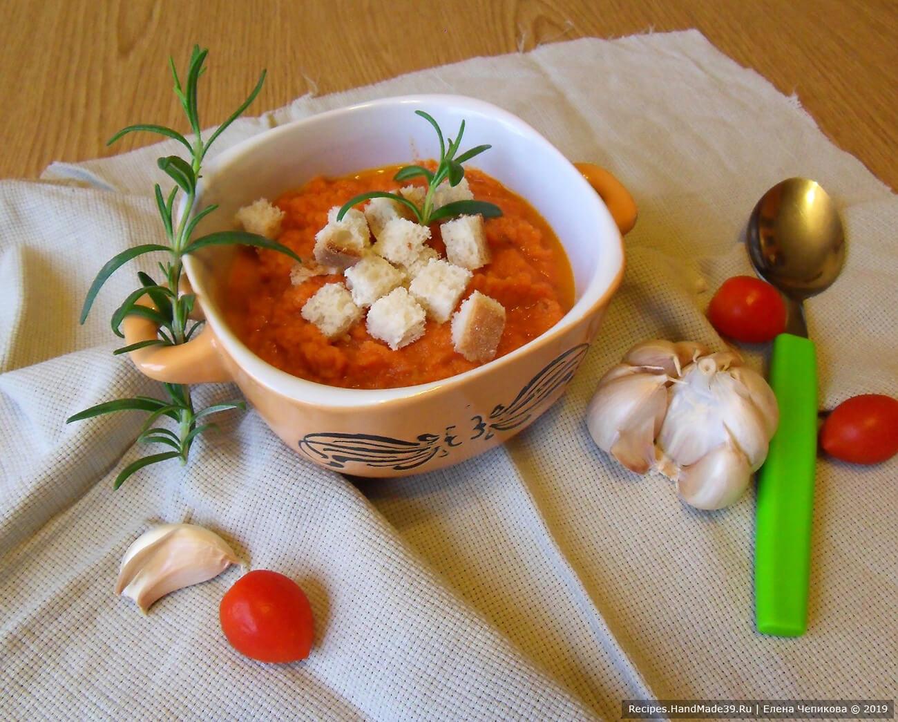 Наш томатный суп «Паппа аль помодоро» готов, приятного аппетита!
