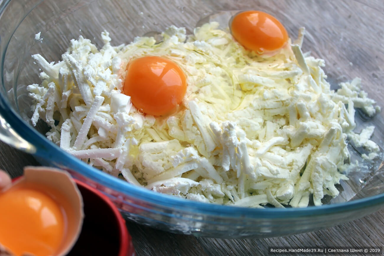 Добавить к брынзе два яйца и белок третьего яйца. Желток третьего яйца оставить для смазывания