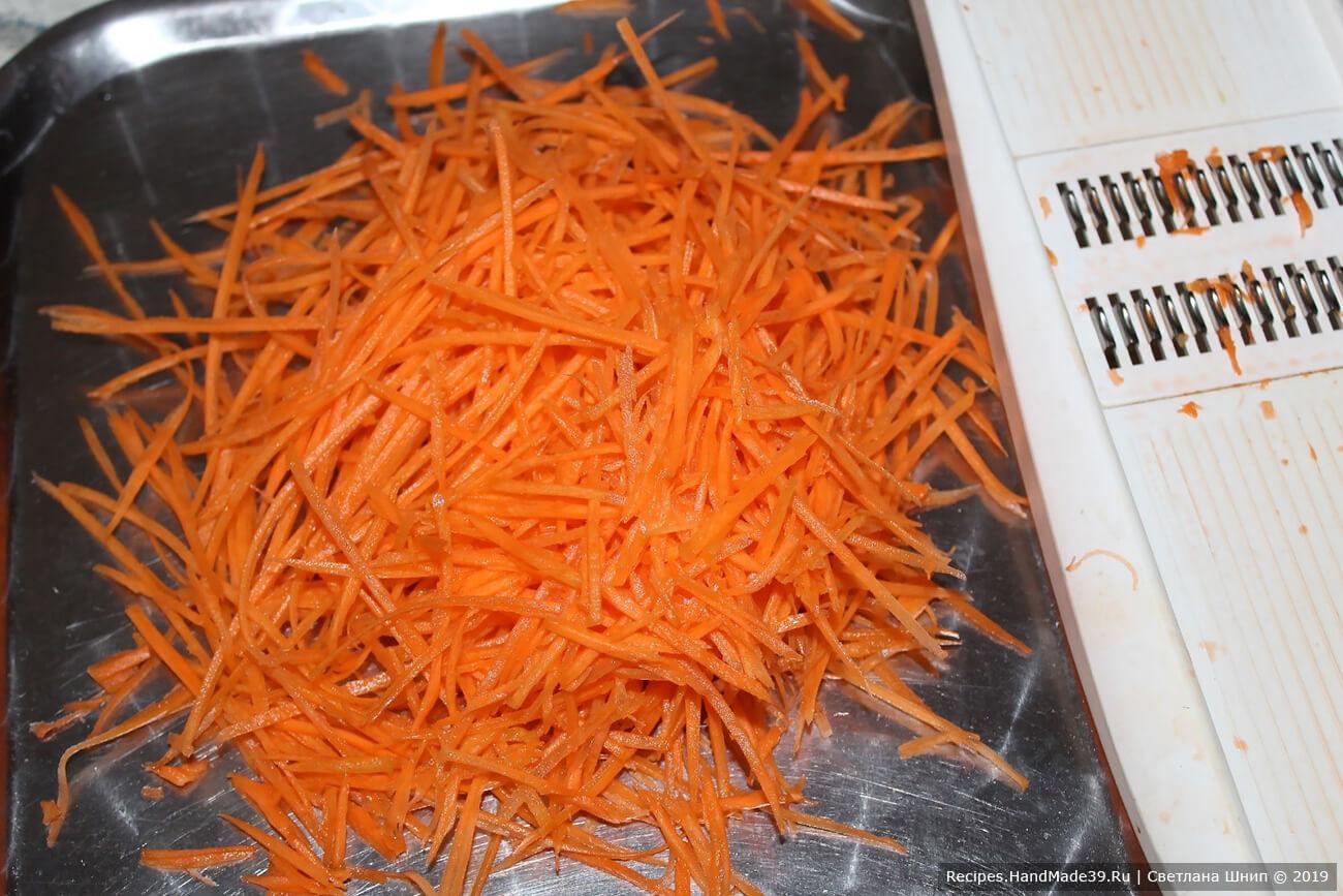 Морковь вымыть, очистить, натереть на тёрке для корейской моркови (можно на обычной тёрке)