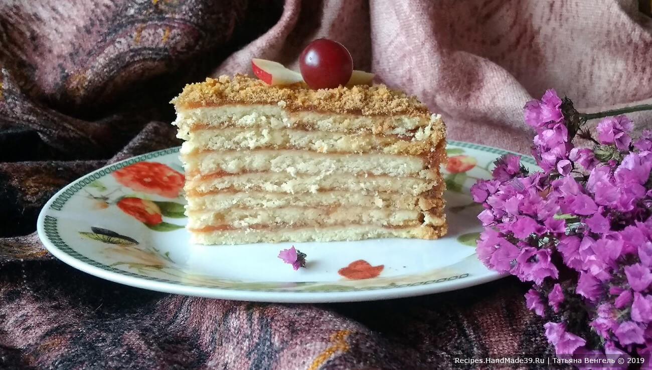 Торт из песочного теста с повидлом