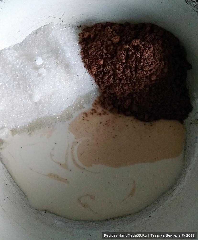Приготовление глазури: соединить все ингредиенты для глазури и проварить пару минут до загустения