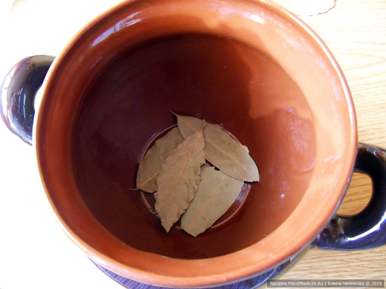 В ёмкость 1,5 л (стеклянная банка или глиняный горшок) положить 4 лавровых листа