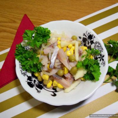 Салат с сельдью и яблоком – пошаговый кулинарный рецепт с фото