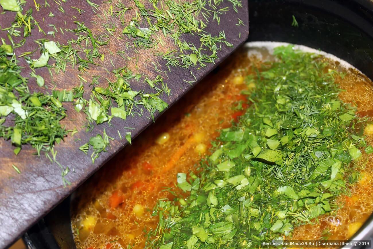 Добавить мелко нарезанную зелень
