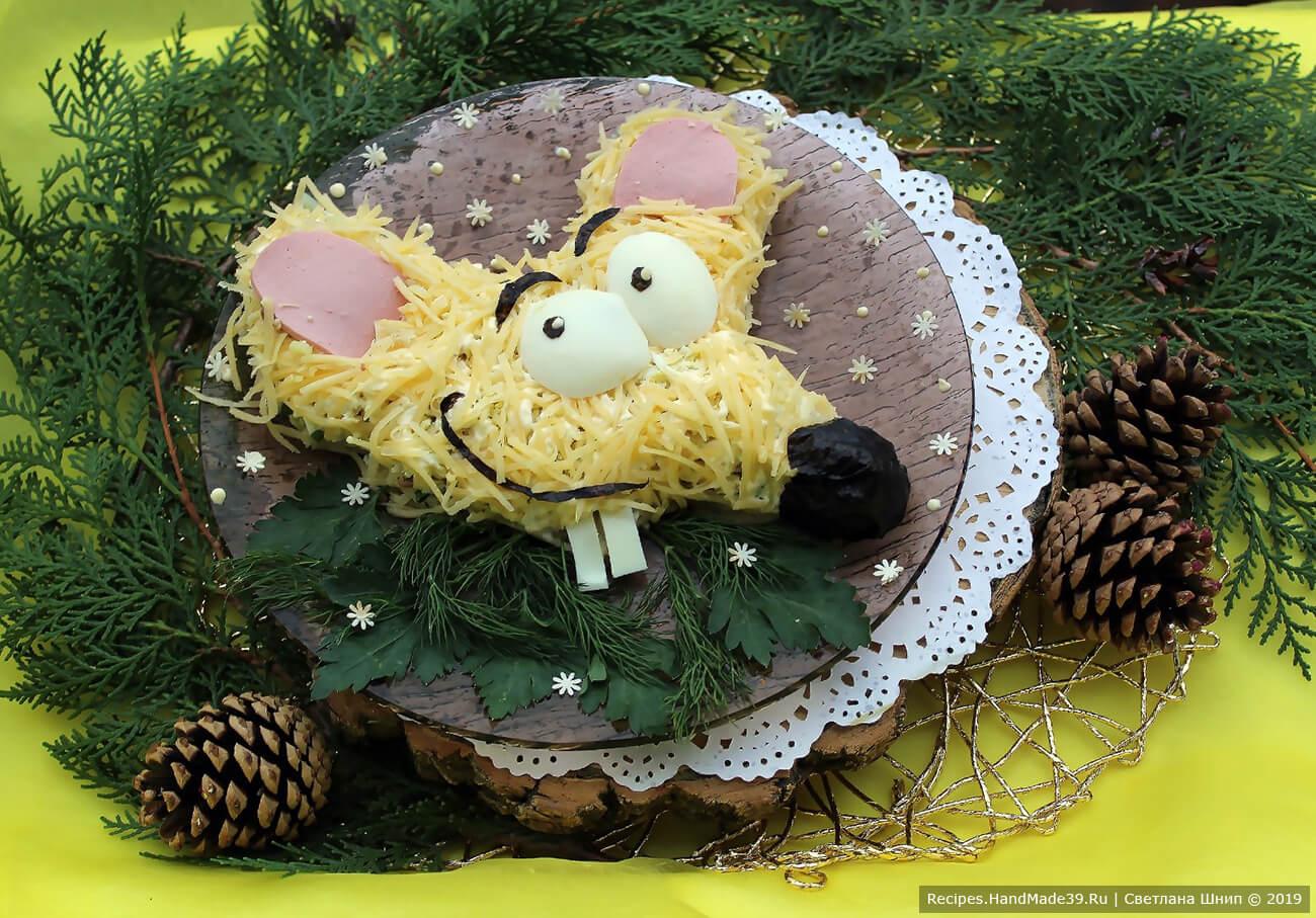 Слоёный салат на год Крысы