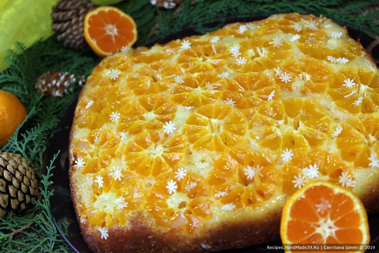 Наш готовый мандариновый пирог с сиропом и глазурью. Приятного аппетита!