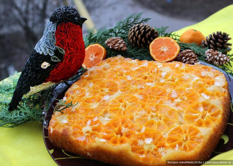 Мандариновый пирог с пропиткой