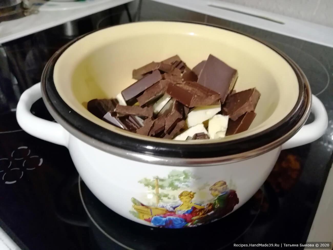 Горький шоколад и сливочное масло растопить на паровой бане