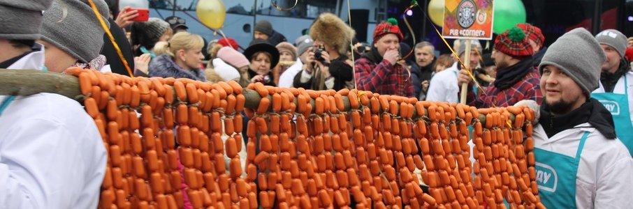 Сказки старого города, или праздник Длинной колбасы