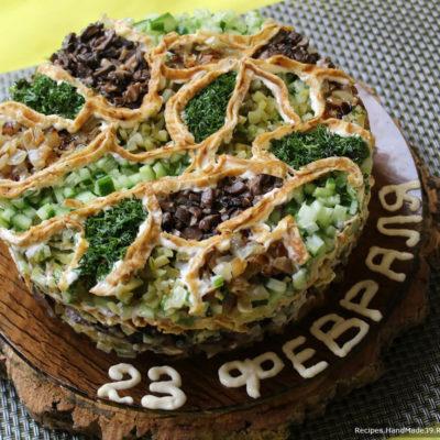 Салат «Камуфляж» для мужчин – пошаговый кулинарный рецепт с фото