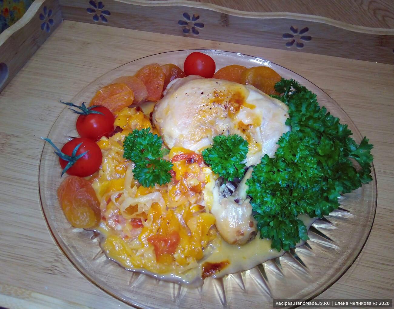 Готовую курицу подавать с тушёными овощами и курагой. Приятного аппетита!