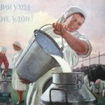 «Молочные реки» СССР: что ели наши бабушки