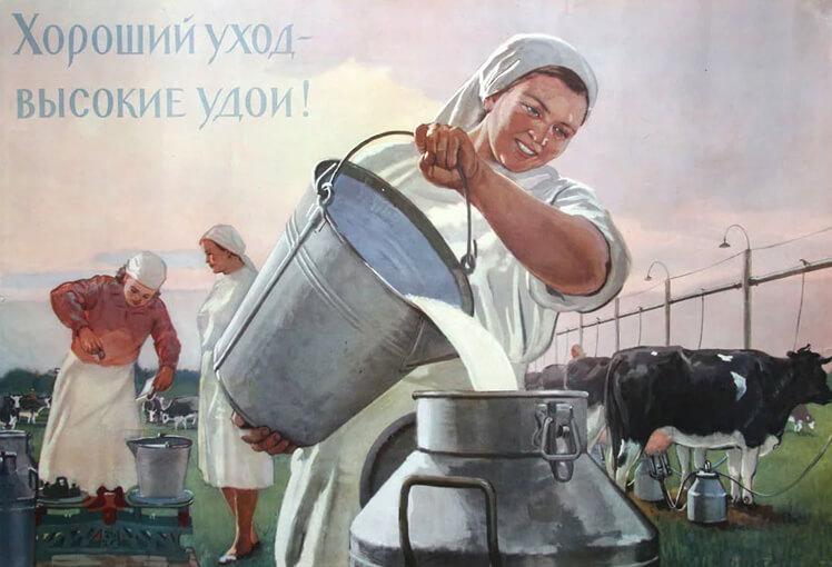 Молочные продукты СССР – что выпускали в середине ХХ века в Советском Союзе
