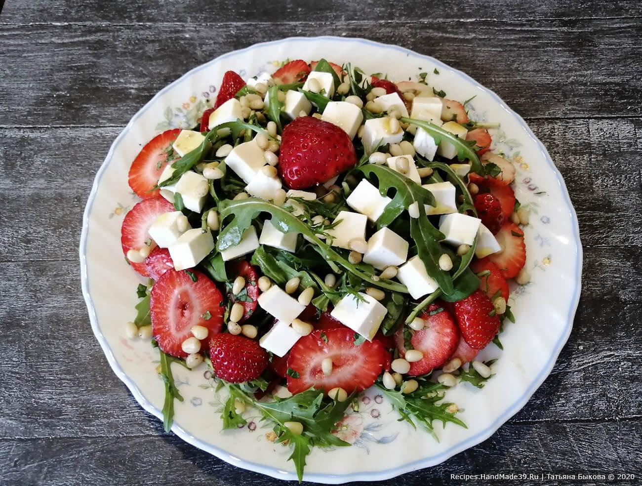 Лёгкий салат с рукколой и клубникой