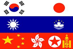 Азиатская