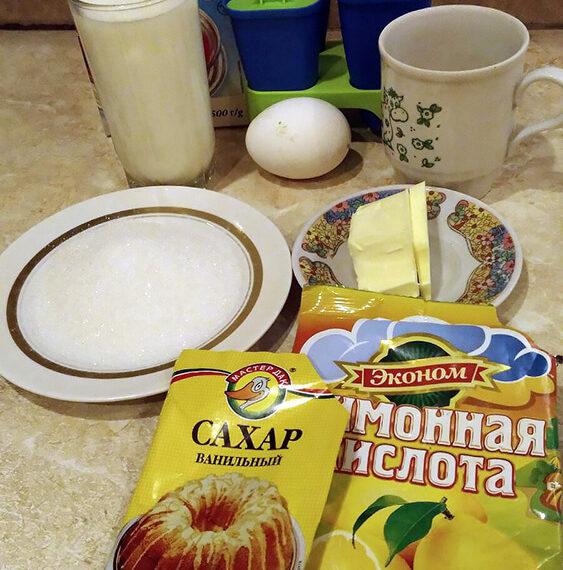 Сегодня в магазинах сложно найти то самое «советское» мороженое, которое приготовлено из натуральных молочных продуктов, а не на основе заменителей молочного жира, ароматизаторов, «Е-шек» и других искусственных добавок