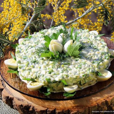 Салат из черемши с яйцом и огурцом – пошаговый рецепт с фото. Как просто приготовить вкусный и сытный витаминный салат