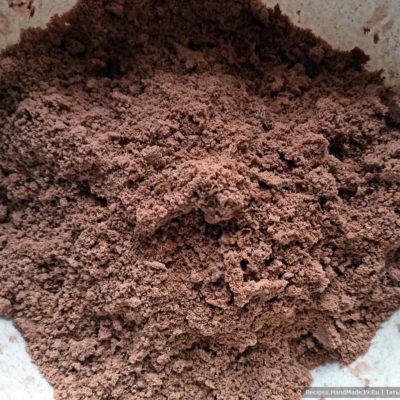 Соединяем ингредиенты в однородную массу блендером или кухонным комбайном