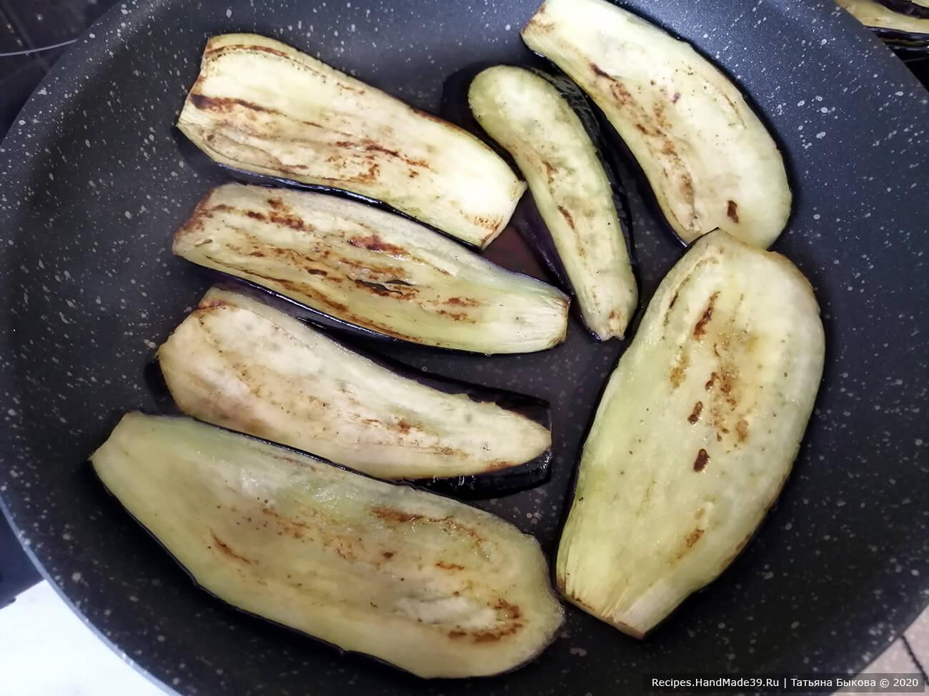 Баклажаны слегка обжарить на сковороде