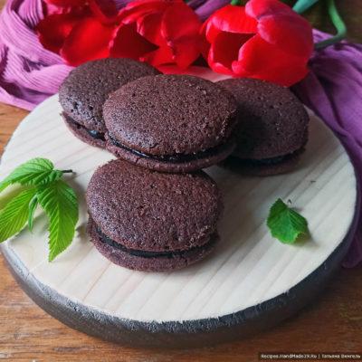 Шоколадное печенье-сэндвич с ягодной прослойкой – пошаговый рецепт с фото