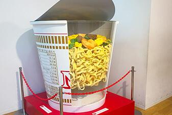 Осака, Япония. Музей, посвящённый растворимой лапше