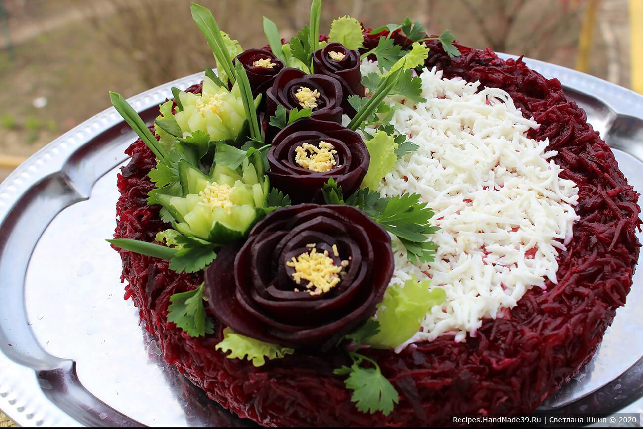 Салат «Курицу под шубой» можно украсить цветами из овощей