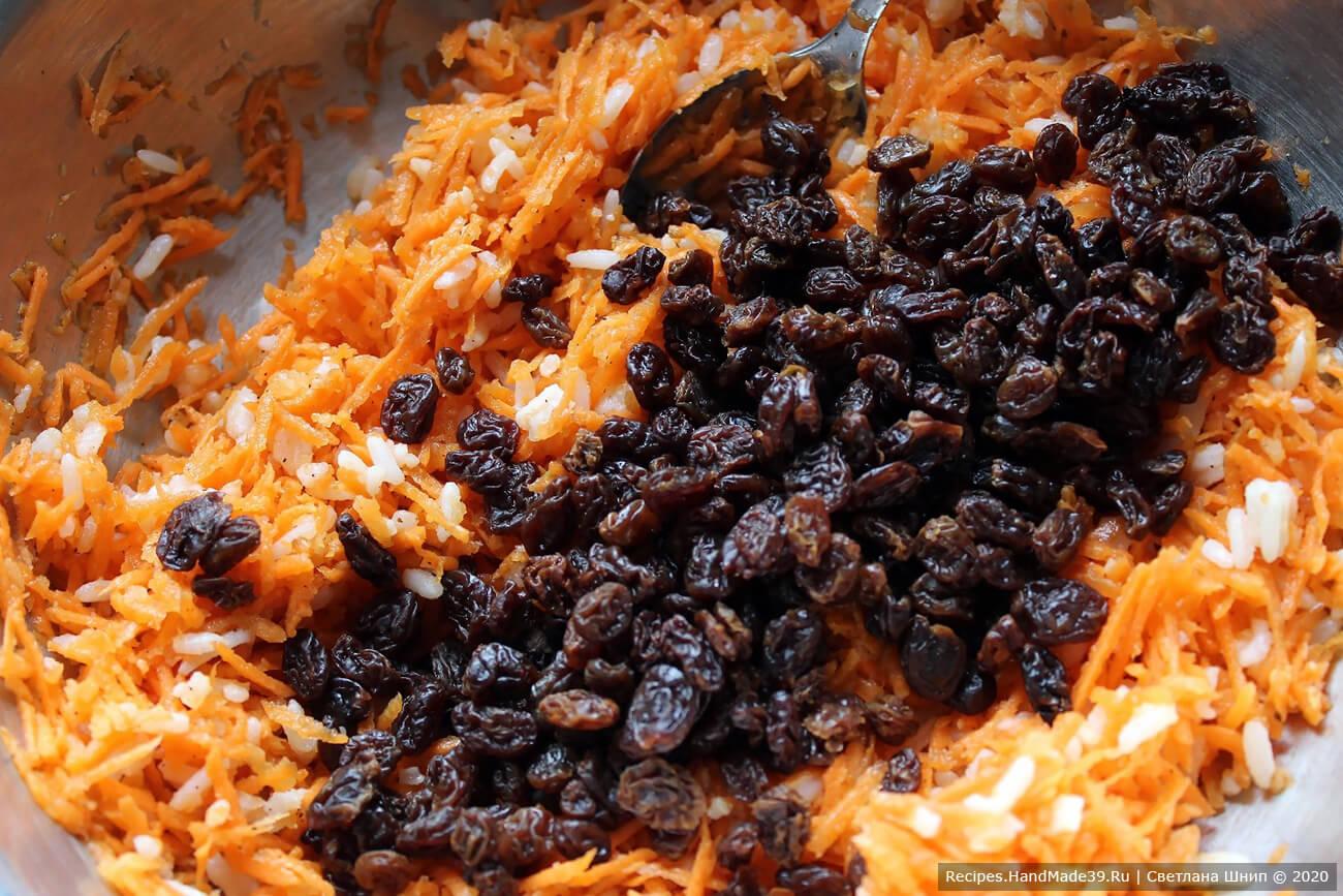 Закуска из моркови с чесноком – фото шаг 6