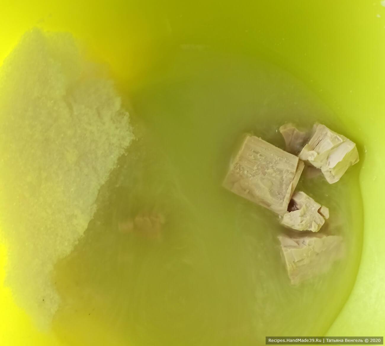 Булочки с творожной начинкой и кремом – фото шаг 1