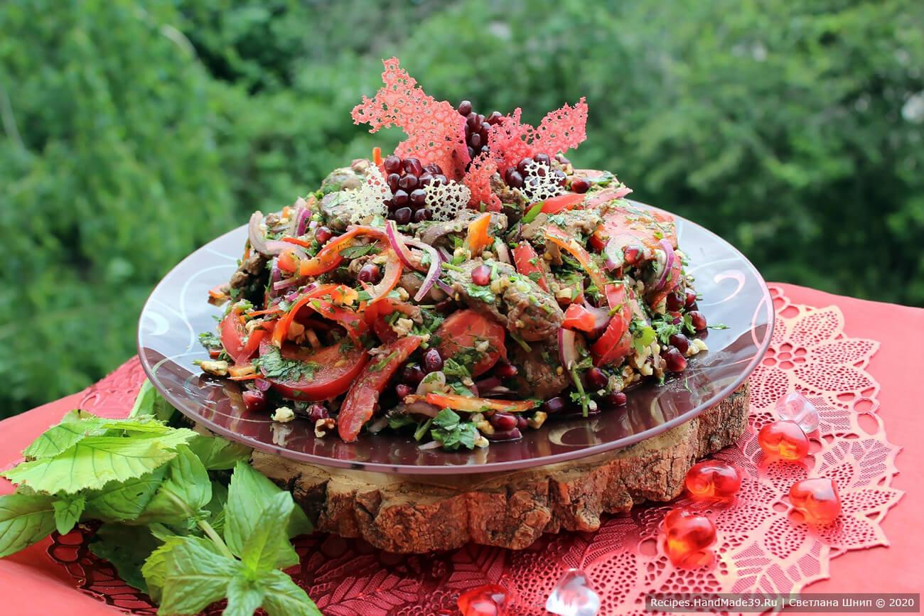 Грузинский салат с печенью